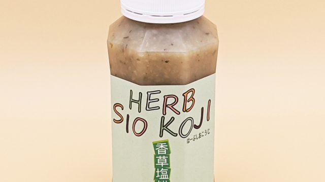 harb-siokoji_01